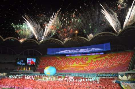 rungrado stadium int