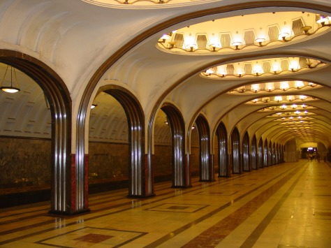 Moscow Russia Subway