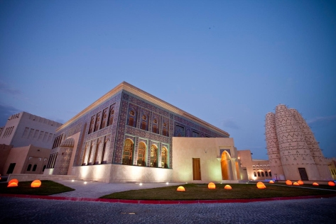 Katara-Building